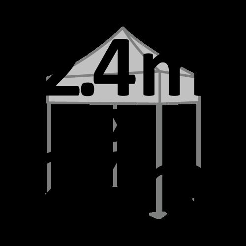 Altegra 2.4x2.4m gazebo size selection icon